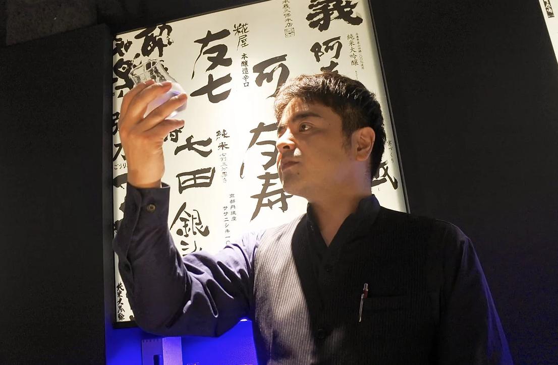 日本酒 イベント